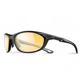 gafas JULBO race 2.0 zebra light